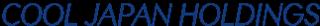 クールジャパンHOLDINGS株式会社 | COOL JAPAN HOLDINGS CO., LTD. Logo